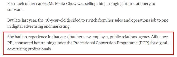 好消息!新加坡政府年底将陆续推出三项专业人士转业计划!