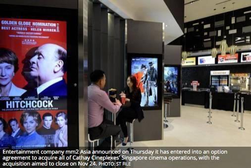 WOW!新加坡mm2全亚影视娱乐公司拟以2.3亿元收购国泰戏院!