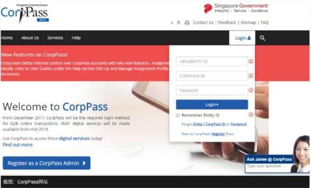 要记得哦!2018年第三季起新加坡商家需通过企业密码使用政府服务!!