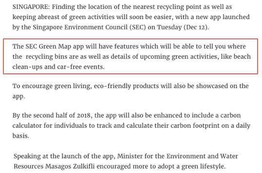 科技环保!新加坡推出应用程序Green Map 寻最近环保回收地!