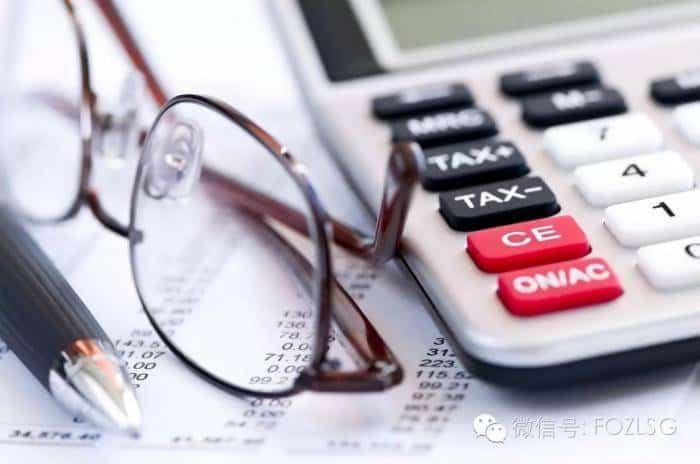 【新加坡公司注册小知识】不懂新加坡消费税(GST)注册申请程序?看这里!