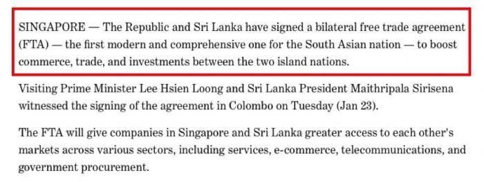 太棒啦! 新加坡和斯里兰卡签署双边自由贸易协定!