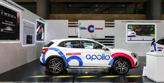 太棒了!百度与新加坡一公司在东南亚推广 Apollo自动驾驶平台!