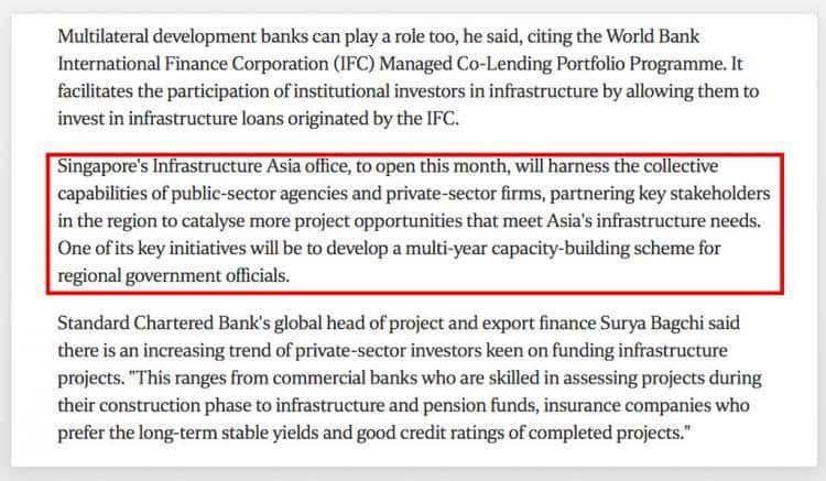 新加坡亚洲基础设施发展局投入营运, 将成为区域融资重要平台!