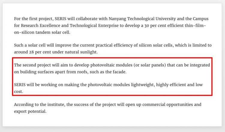 新加坡到2025年将实现太阳能供25%高峰用电量!