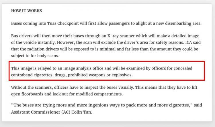 新加坡大士关卡测试全球首个巴士射线扫描系统,走私偷渡无所遁形 !