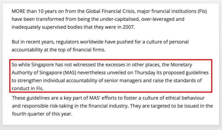 新加坡金管局拟推出指导原则,加强金融机构高管个人责任!