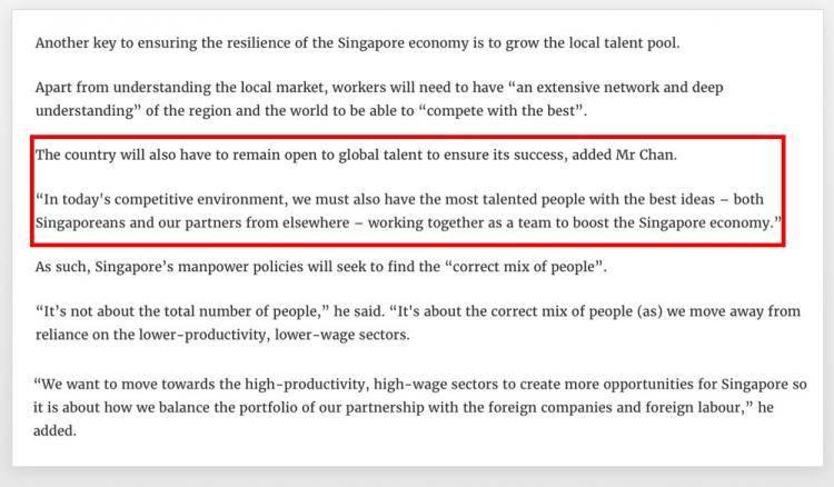 新加坡新任贸工部长陈振声指出:吸引人才将保持开放态度!