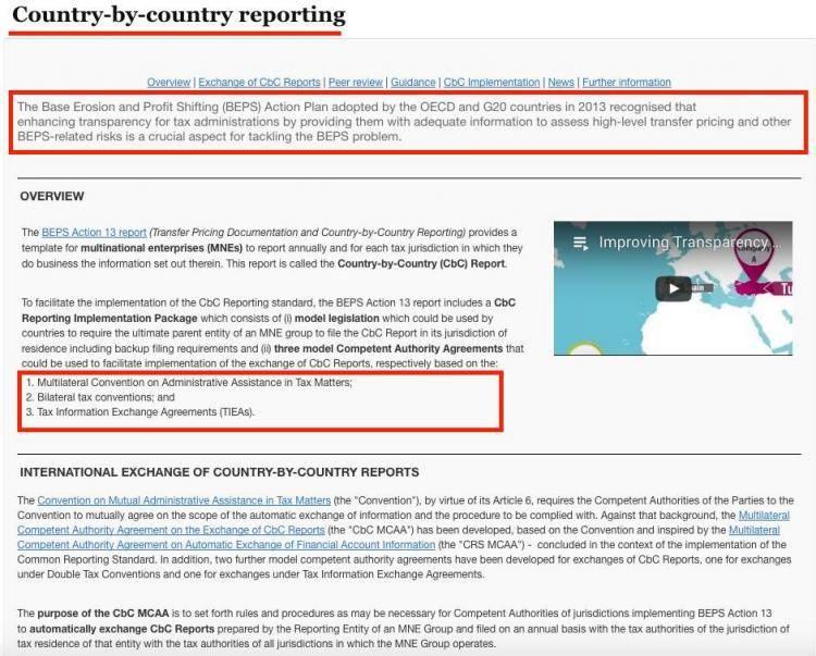 【新加坡公司注册小知识】新加坡税务局对跨国企业国别报告的要求!