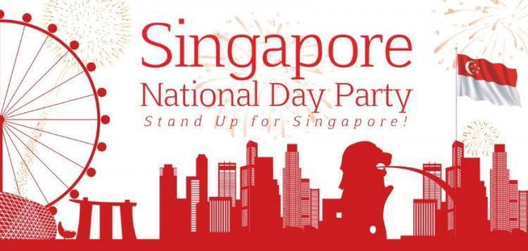 2018新加坡国庆庆典门票,已经开放申请!