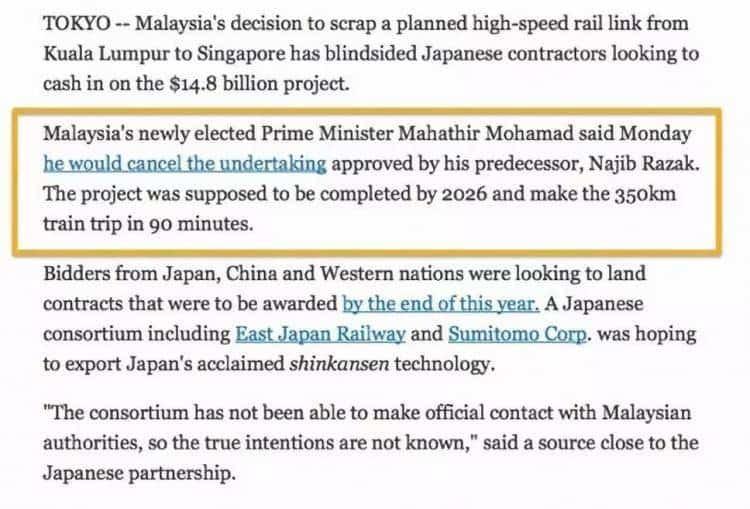 马来西亚决定取消新隆高铁计划,也许对新加坡西部房地产带来影响。