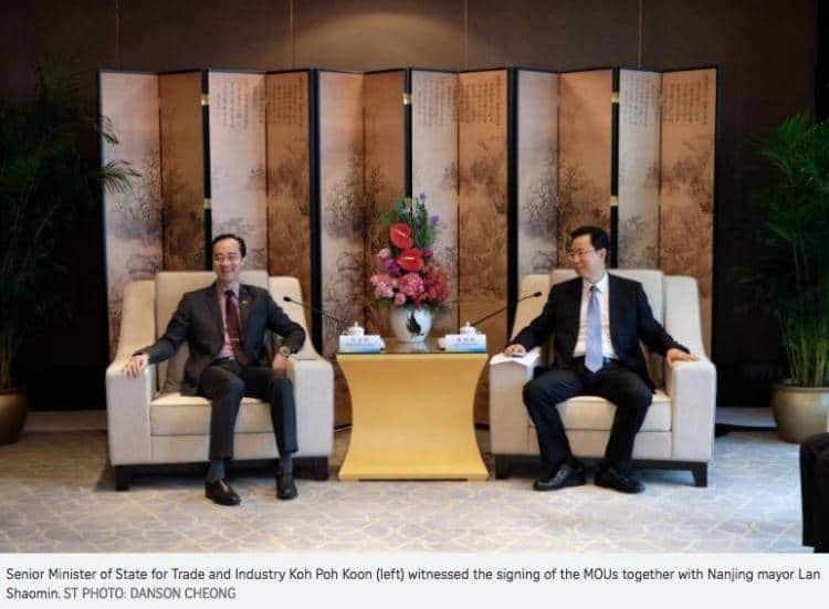 新中合作!新加坡和南京重点项目合作委员会在南京召开第六次会议!