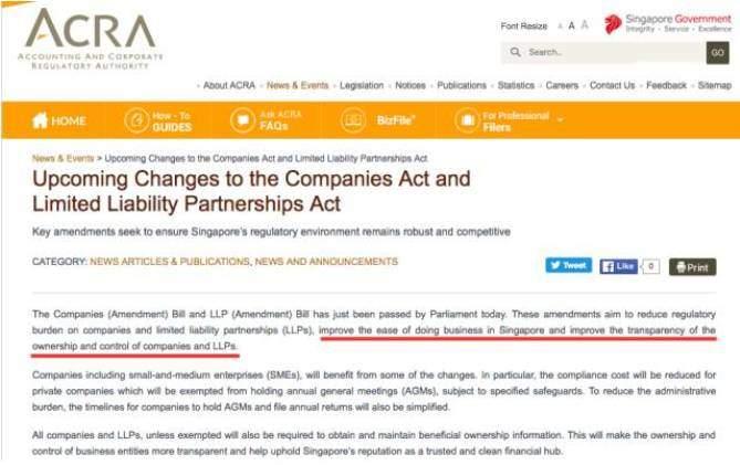 【新加坡公司注册小知识】新加坡本地注册公司及外企受益人须留登记册