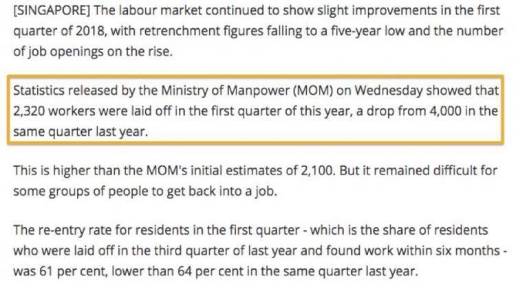 新加坡第一季就业情况稍微好转!