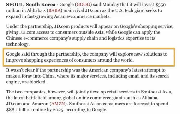 谷歌投资7.43亿元,助京东开拓东南亚欧美市场!