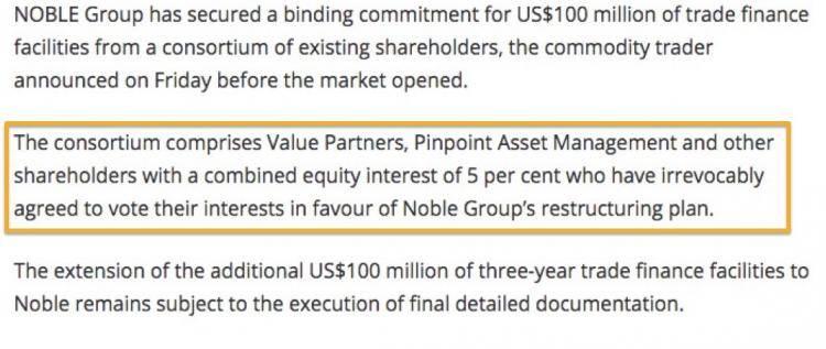 多一组投资者支持来宝重组并注资1亿美元