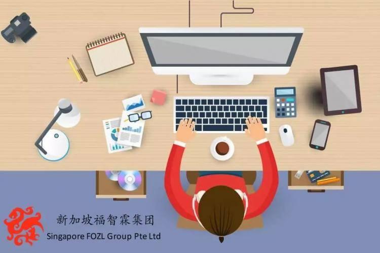 【新加坡公司注册小知识】新加坡公司注册时需要一个什么样的注册地址?