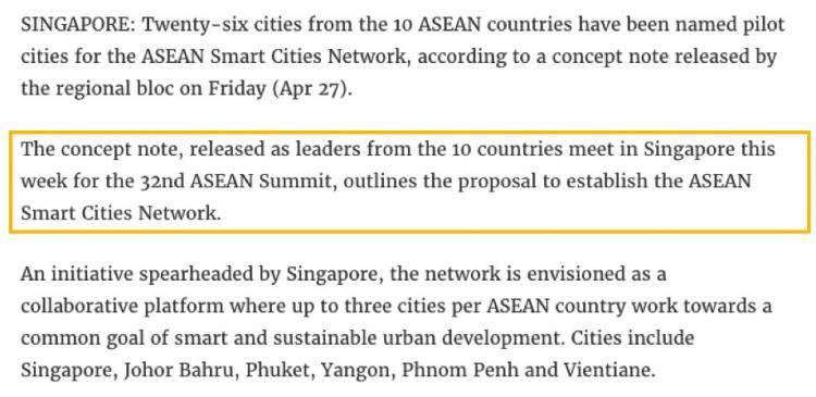 亚细安26试点智慧城市居民,有望使用跨国电子支付平台!