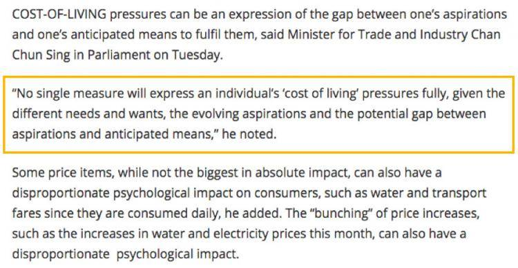 新加坡贸工部长陈振声预计,新加坡今年通货膨胀将保持在低水平