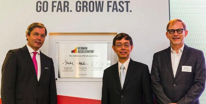 新加坡企发局与德机构双向合作,助起步公司进军对方市场!