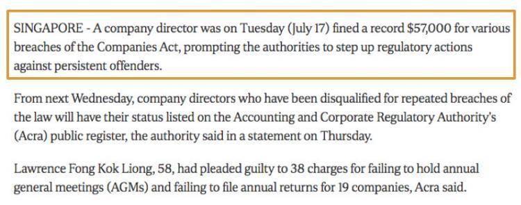 【注意】新加坡公司董事因触犯公司法 ,被罚款5万7000新币!