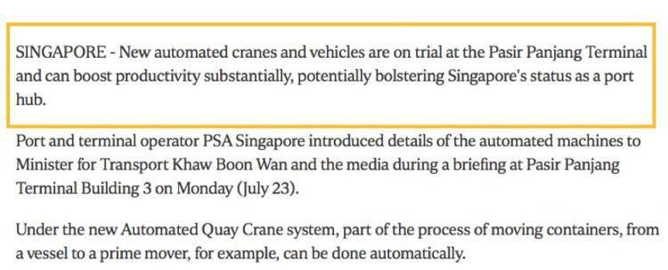 新加坡港务集团自动化岸边起重机,有望提升生产力!
