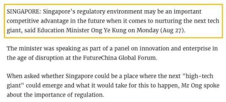 新加坡政府将调整一些领域采购程序,支持创业!